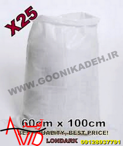 انواع گونی های پلاستیکی