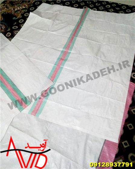 خرید گونی در تبریز