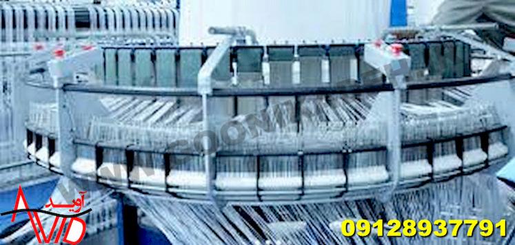تولید گونی پلی پروپیلن